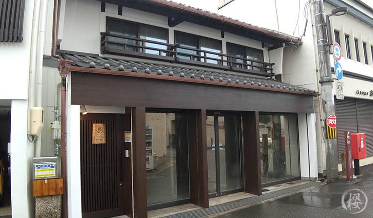 ゲストハウス和櫻前景